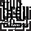 Urdu Tarjuma